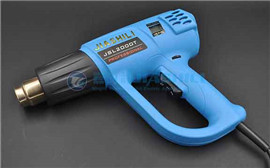 Temperature Adjustable Heat Gun