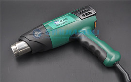 Industrial Hot Air Gun