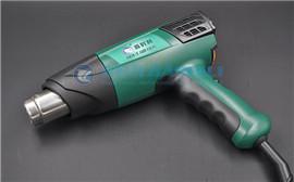 2000W Hot Air Gun