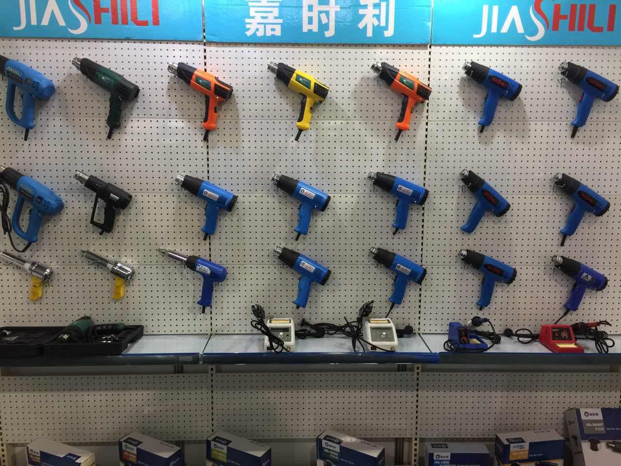 Special Application of Hot Air Guns