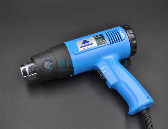 Adjustable Hot Air Gun