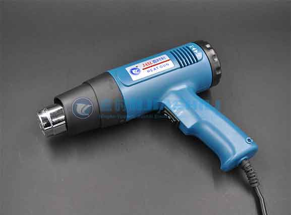Temperature Adjustable Hot Air Gun