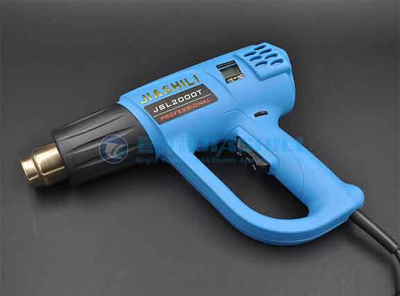 JSL-2000TS Heat Gun With Digital Display
