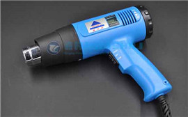 Temperature Setting of Hot Air Gun
