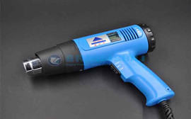 Do You Know What To Look Out For When Using A Hot Air Gun?