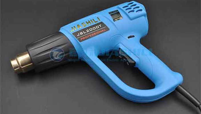 Why do you say that the Digital Display Heat Gun is best used?